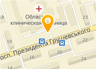 Степанюк С.С., СПД