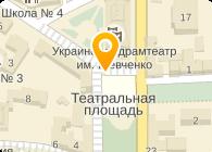 Тернопольский промстройпроект, ГП