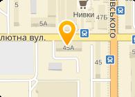 Украинские Национальный Коммуникации (УНК), ООО