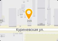 Будиндустрия-К, ООО
