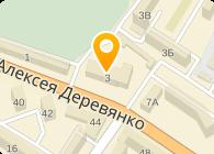 ХарьковСпецСервис, КП