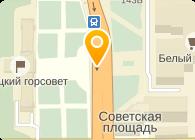 ПКФ Блиц, ООО