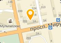 Охранное агентство ГЮРЗА, ООО