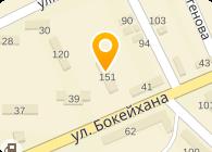Сервис центр-кызылорда, ТОО
