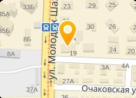 Государственное предприятие Милиция Государственная Служба Охраны Центрального ОГСО при ГУМВД Украины в Донецкой области