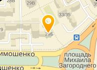 Белобог, служба охраны, ООО
