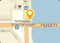 Мангуст Донецк, ЧП