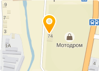 Терминал,ЧП