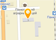 УКРСПЕЦВАГОН, ГП