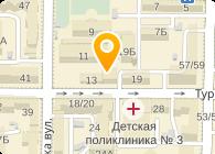 Центротранс ( Центральная транспортная компания), ООО