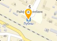 ЛУБЕНСКАЯ НОТАРИАЛЬНАЯ КОНТОРА N1, ГП