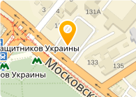 Легат Украина