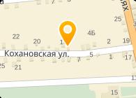 Детективное агенство СПРУТ, ЧП