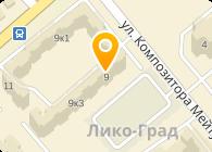 Tvr (Твр), Компания