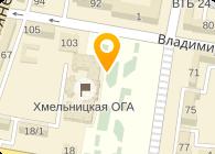 Арка Украина, ООО