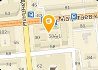 Home Мастер Алматы (торгово-сервисная компания), ТОО