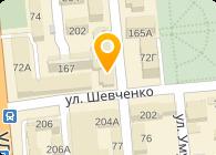 ITV Казахстан (Айтиви Казахстан), ТОО Представительство