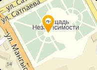 Инженерно-технологический центр, ТОО
