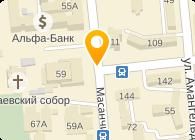 Кузет-центр, ТОО