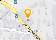 Құдірет - секьюрити, ТОО