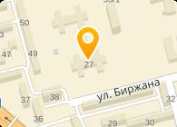 Охранная фирма Альфа С, ТОО