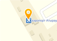 Казаэронавигация, ГП