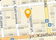 Центр Охранного Мониторинга (ЦОМ), ТОО