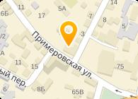 ООО НПФ «Харьков-Прибор»