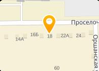 """ЧПУП """"Промстройиндустрия"""""""