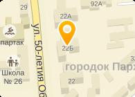 НАИР, ПКФ, ООО