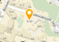 """Интернет-магазин """"Lightgroup"""""""