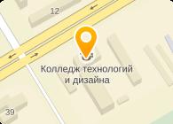 АЛГОРИТМ, МЧП