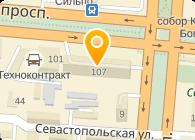 Украинское прикосновение, ЧП