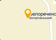 БЕЛОРЕЧЕНСКАЯ, ШАХТА, ОАО