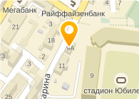 Спартак, ОАО