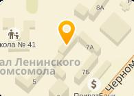 Волков, ЧП