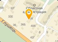 КОНТИНИУМ-УКР-РЕСУРС, ООО