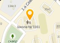 ШКОЛА № 1161