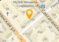 Украинский Отель-Сервис, ООО