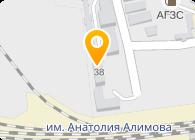 Бизнес-Альянс, ООО