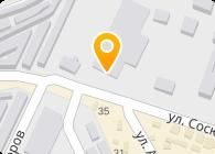 Галант, ЗАО (Волынская оптово розничная фирма)