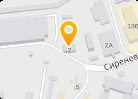 Львовоптбакалея, ПАО
