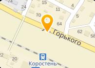 Тарасенко С.И., ЧП