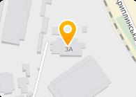 АВК Транс-Сервіс, Компания