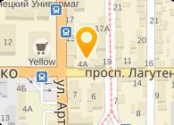 Недвижимость Донбасса, ООО