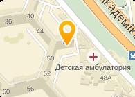 Мегаполиc Плюс АН, ЧП