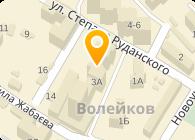 Мегаполисстрой девелоперская компания, ООО