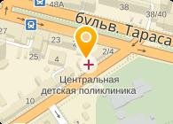 Авента АН, ООО