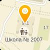 ШКОЛА № 2007