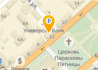 АН Крещатик, ЧП